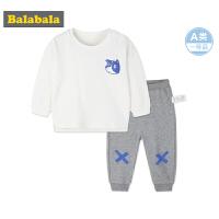 【4折价:71.6】巴拉巴拉儿童秋装套装男婴儿衣服宝宝秋装2018新款印花纯棉