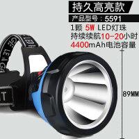 户外led头灯强光远射可充电头戴式手电筒夜钓捕鱼灯防水矿灯 宝蓝色 5591