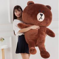 七夕礼物巨型3米4毛绒玩具布朗熊公仔大号2米5抱抱熊*布娃娃送女孩