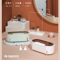 【支持礼品卡】大宇超声波清洗机家用洗眼镜机隐形眼镜清洗器手表首饰清洗机小型 绿色
