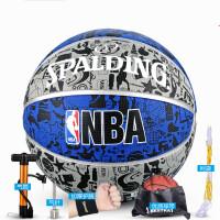 20180822184938614篮球NBA室外内水泥地耐磨蓝球 涂鸦系列83-176Y