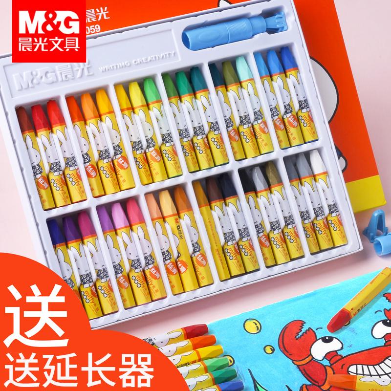 晨光 油画棒蜡笔12色24色36色幼儿园油棒笔儿童水洗学生涂鸦笔36色装 送专用削笔器
