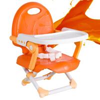 【满200减100】御目 餐椅 多功能便携式可折叠安全塑料椅子适合婴儿宝宝儿童吃饭餐桌座椅凳子现代简约家用儿童用品