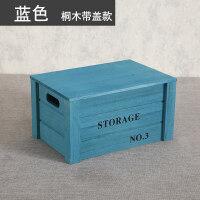 实木收纳箱木质储物箱组合木箱子大号陈列展示箱儿童玩具整理箱 特