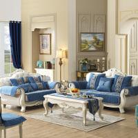 沙发垫欧式布艺蓝色扶手巾四季通用客厅防滑组合坐垫套定做 兰蔻