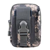 多功能战术腰包 户外运动 迷彩手机腰包 男6寸大屏手机穿皮带挂包