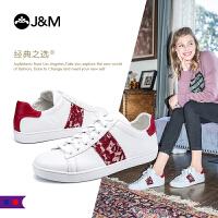 【低价秒杀】jm快乐玛丽秋季新款平底系带学生板鞋亮片帆布鞋小白鞋