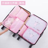 旅行收纳袋行李箱衣服整理包束口袋小布袋内衣防水旅游收纳包套装