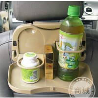 车用餐桌 椅背置物架 水杯架 饮料架多功能用途