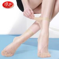 浪莎短丝袜女夏季超常规防勾丝袜子女性感水晶丝肉色丝袜短袜