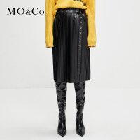 MOCO冬季新品摇滚个性PU半身裙金属光亮百褶裙MA184SKT103 摩安珂