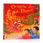 Dragon Dance舞龙 英文绘本A Chinese New Year 节庆新年图画翻翻书 儿童启蒙英语绘本