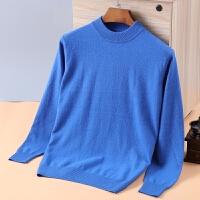秋冬季新款男士圆领羊绒衫男装中老年羊绒衫圆领套头毛衣针织衫