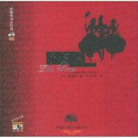 【二手旧书9成新】【正版现货】浓咖啡双语经典(2):小妇人(附VCD光盘2张) [美] 路易・梅・奥尔科特,盖大勇 9