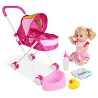 儿童玩具女孩过家家带娃娃小推车套装女童仿真婴儿宝宝手推车礼物