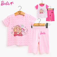 芭比新睡衣女童内衣短袖家居服宝宝夏季款套装儿童大童空调服纯棉