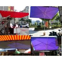 大型户外遮阳伞打伞超大号摆摊户外生意用圆形折叠防风四方伞