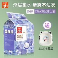 防溢乳垫一次性100片送8片不可洗溢乳垫哺乳喂奶纯棉溢乳贴