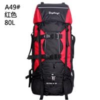 20180416053639760户外登山包80L男女大容量双肩包旅行背包行李背囊WSBB 80L