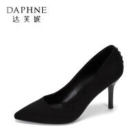 Daphne/达芙妮 秋季尖头浅口 细跟高跟鞋时尚时尚单鞋女--