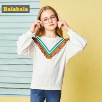 巴拉巴拉女童卫衣新款中大童秋装儿童打底衫长袖上衣休闲甜美