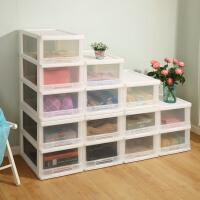 宝优妮卧室抽屉式整理收纳箱多层组合衣物整理柜 家用塑料杂物储物箱