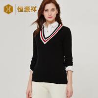 恒源祥女士V领羊绒衫2017秋冬新款拼色羊绒羊毛衫毛衣针织套头衫