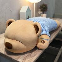 趴趴熊音乐抱枕公仔熊毛绒玩具儿童生日礼物女生抱抱熊