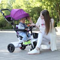 儿童三轮车宝宝脚踏车1-3岁手推车幼儿自行车户外玩具车