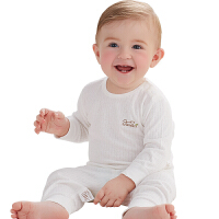 婴儿内衣套装宝宝春秋季0-1-3岁儿童睡衣