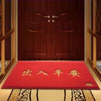 进门地垫丝圈门垫地毯入户大门口厅欢迎光临出入平安家用脚垫定制J