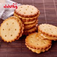 【ddung冬己韩国咸蛋黄麦芽黑糖夹心小饼干106g*10袋】网红休闲零食大礼包台湾