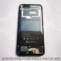 小米note3手机后盖原装玻璃原厂陶瓷后背壳小米note3黑色后盖 透明(软套/钢化膜/后膜/工具)