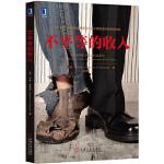 【新书店正版】不平等的收入 [美]马修・德雷南(Matthew Drennan)、韩复龄 机械工业出版社