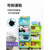 宝宝儿童玩具收纳架箱书架多层筐神器厨房 分类整理储物柜子置物架