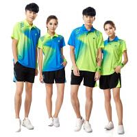 乒乓球服套装 男女儿童款羽毛球服 情侣款乒乓球衣排球服