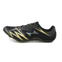 HEALTH/海尔斯 115 男女通用跑钉鞋 中短跑田径跑步鞋 学生考试比赛专业短跑跳远钉子鞋