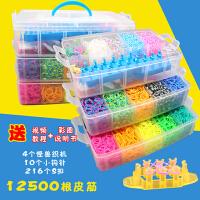 编织彩虹橡皮筋diy手工编织机手工制作儿童益智玩具彩色皮筋手链
