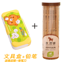 多功能文具盒 男铅笔盒学生笔盒 可爱小学生三层儿童卡通铅笔袋