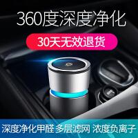 车载空气净化器汽车净化器 自动检测除甲醛异味雾霾PM2.5 负离子