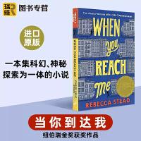 英文原版 When You Reach Me 当你到达我身边 纽伯瑞文学金奖 英文版科幻小说 青少年初高中读物书 正版