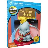 不能错过的迪士尼经典电影英语家庭版中英双语 小飞象 故事图书 漫画书籍 连环画 幼儿童绘本3-4-5-6周岁宝宝幼儿园