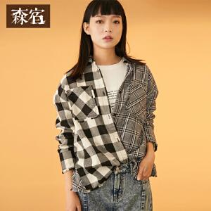 【5折参考价109.8】森宿格子衬衣春装2018新款不对称拼接毛边长袖衬衫女