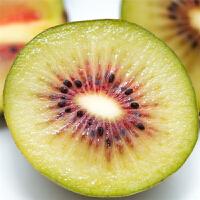 【包邮】新鲜红心猕猴桃奇异果当季水果30粒装(单果80-90g)