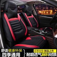 奔腾 B50 B70   专车四季高档仿真丝天丝纤维汽车座椅套坐垫车罩座套