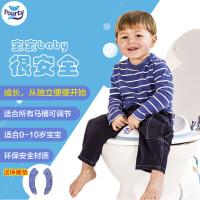 英国Pourty儿童马桶圈男宝宝坐便器女小孩马桶婴幼儿座便器加大号