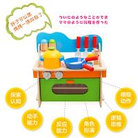 宝宝厨具餐具套装7 儿童玩具 3-6-8男女孩子