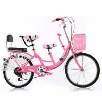 变速亲子车母子车22寸24寸女士带小孩自行车母婴