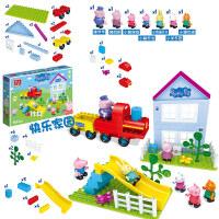男孩正版邦宝小猪佩奇拼装塑料积木玩具粉红猪小妹女孩儿童节礼物 男孩