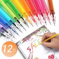 文正彩色中性笔套装12色糖果色小清新水笔韩国风彩笔学生用可爱钻石头儿童幼儿园绘画水性笔